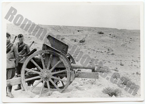 D.A.K. War Diary Entry 13 April1941